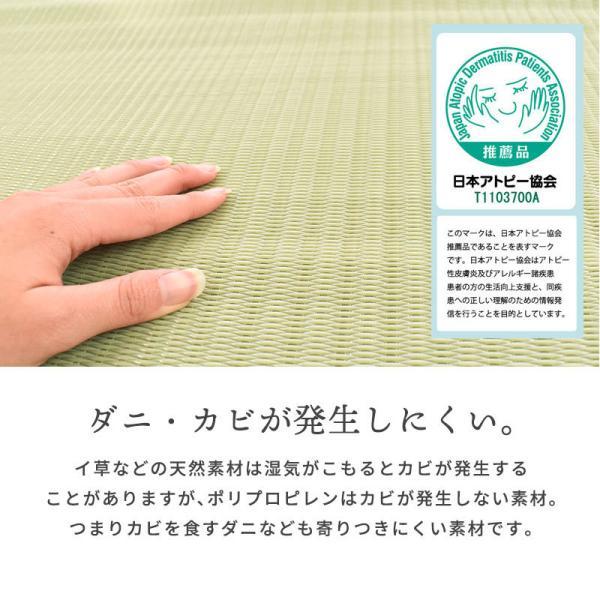 い草風PPラグ 6畳 江戸間 261×352cm 日本製 洗える ポリプロピレン 上敷き カーペット|futon|03