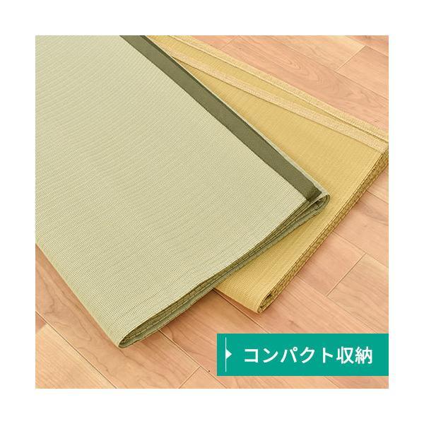 い草風PPラグ 6畳 江戸間 261×352cm 日本製 洗える ポリプロピレン 上敷き カーペット|futon|04