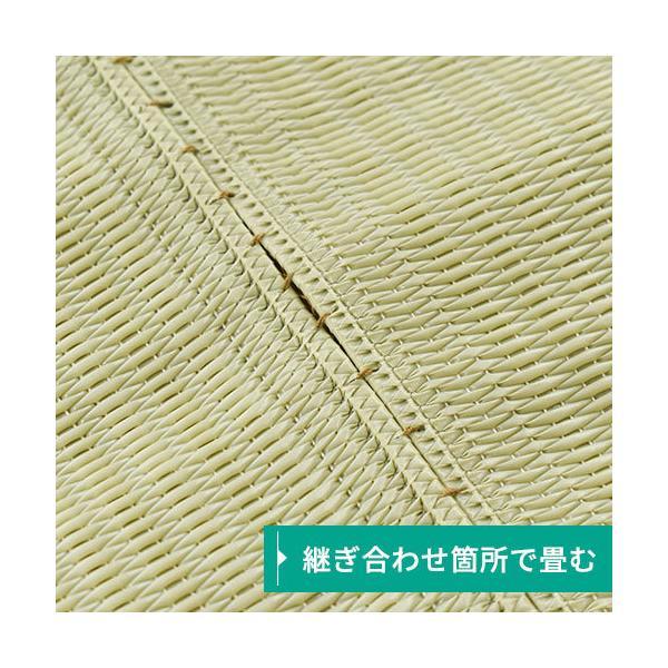 い草風PPラグ 6畳 江戸間 261×352cm 日本製 洗える ポリプロピレン 上敷き カーペット|futon|05