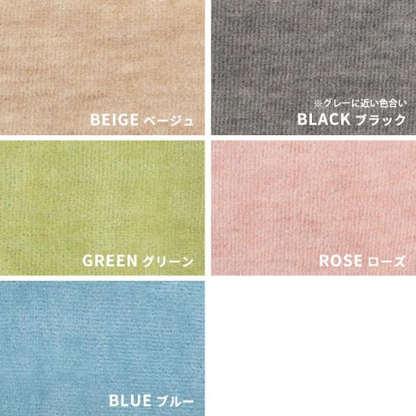 カーペット 6畳 261×352cm 日本製 絨毯 ペット対応 抗菌 フリーカット タマズライフ futon 02