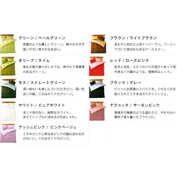 敷き布団カバー シングル FROM 日本製 綿100% 無地カラー リバーシブル 敷布団カバー|futon|04