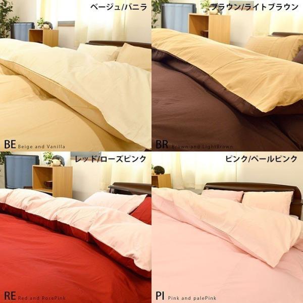 敷き布団カバー シングル FROM 日本製 綿100% 無地カラー リバーシブル 敷布団カバー|futon|05