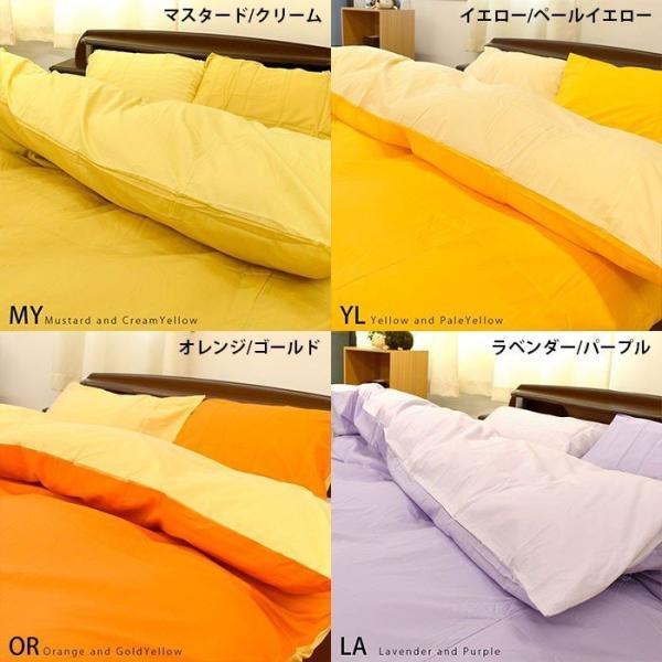 敷き布団カバー シングル FROM 日本製 綿100% 無地カラー リバーシブル 敷布団カバー|futon|06
