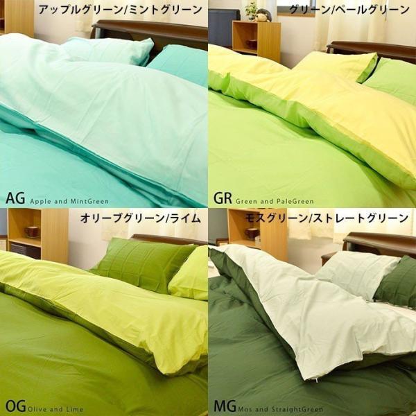 敷き布団カバー シングル FROM 日本製 綿100% 無地カラー リバーシブル 敷布団カバー|futon|07