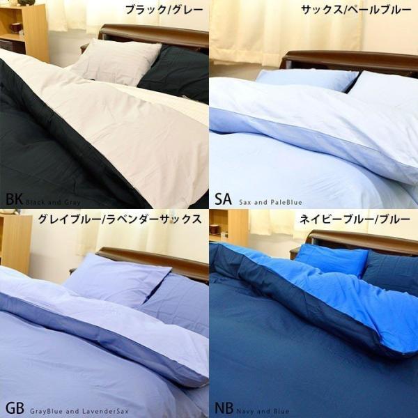敷き布団カバー シングル FROM 日本製 綿100% 無地カラー リバーシブル 敷布団カバー|futon|08