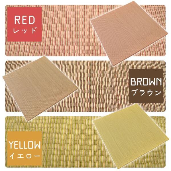 い草ユニット畳 半畳 約82×82×厚み2.5cm 縁無し 軽量 カラフル カジュアル 置き畳 綾川|futon|02