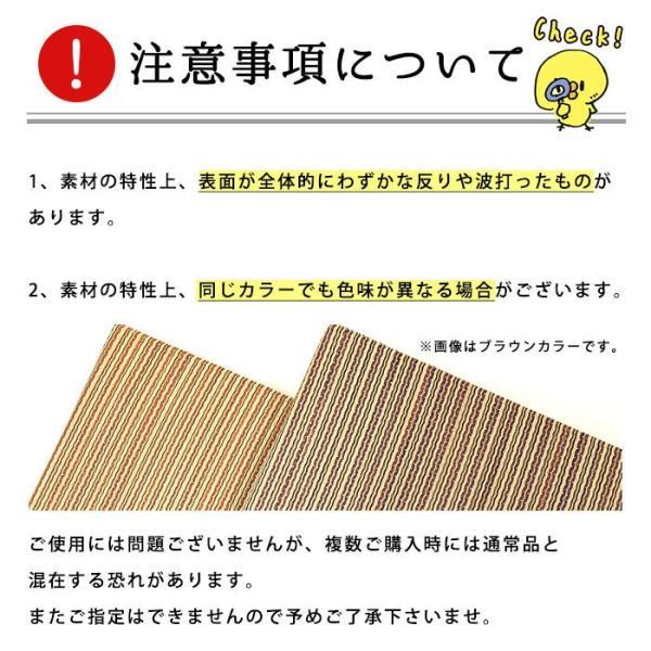 い草ユニット畳 半畳 約82×82×厚み2.5cm 縁無し 軽量 カラフル カジュアル 置き畳 綾川|futon|11