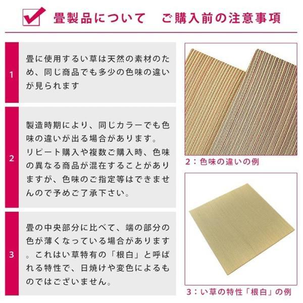い草ユニット畳 半畳 約82×82×厚み2.5cm 縁無し 軽量 カラフル カジュアル 置き畳 綾川|futon|12