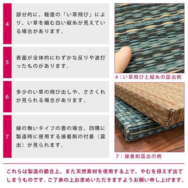 い草ユニット畳 半畳 約82×82×厚み2.5cm 縁無し 軽量 カラフル カジュアル 置き畳 綾川|futon|13