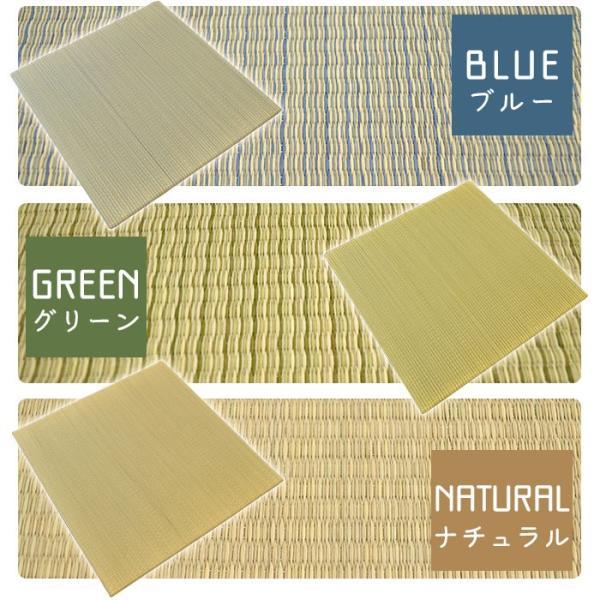 い草ユニット畳 半畳 約82×82×厚み2.5cm 縁無し 軽量 カラフル カジュアル 置き畳 綾川|futon|03