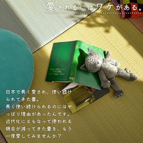 い草ユニット畳 半畳 約82×82×厚み2.5cm 縁無し 軽量 カラフル カジュアル 置き畳 綾川|futon|04