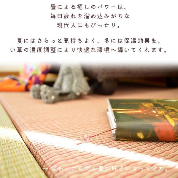 い草ユニット畳 半畳 約82×82×厚み2.5cm 縁無し 軽量 カラフル カジュアル 置き畳 綾川|futon|06