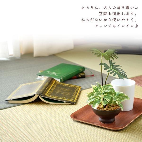 い草ユニット畳 半畳 約82×82×厚み2.5cm 縁無し 軽量 カラフル カジュアル 置き畳 綾川|futon|08