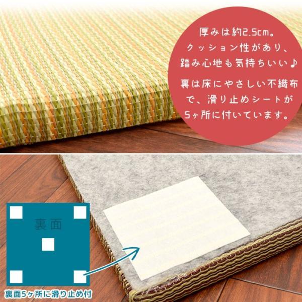 い草ユニット畳 半畳 約82×82×厚み2.5cm 縁無し 軽量 カラフル カジュアル 置き畳 綾川|futon|09