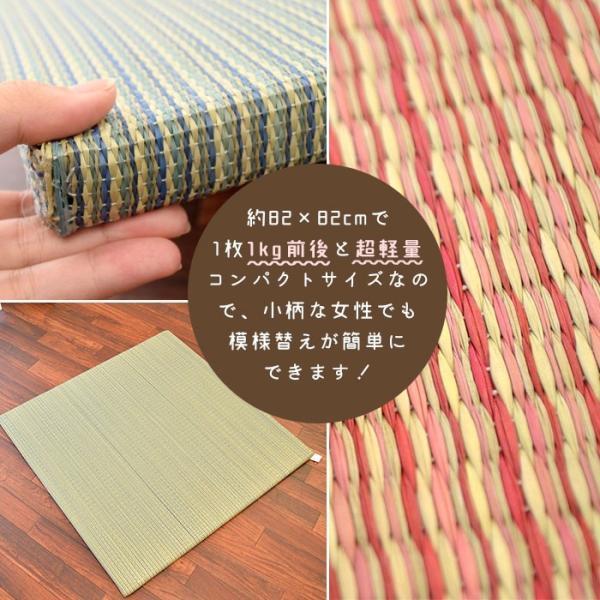 い草ユニット畳 半畳 約82×82×厚み2.5cm 縁無し 軽量 カラフル カジュアル 置き畳 綾川|futon|10