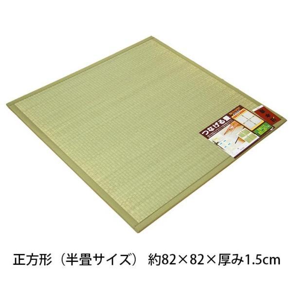 置き畳 い草ユニット畳 半畳 約82×82×厚み1.5cm 純国産 抗菌 防臭 防虫 防カビ|futon|02