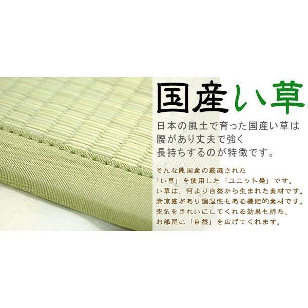 置き畳 い草ユニット畳 半畳 約82×82×厚み1.5cm 純国産 抗菌 防臭 防虫 防カビ|futon|03