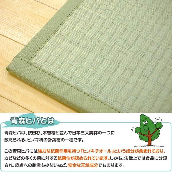 置き畳 い草ユニット畳 半畳 約82×82×厚み1.5cm 純国産 抗菌 防臭 防虫 防カビ|futon|05