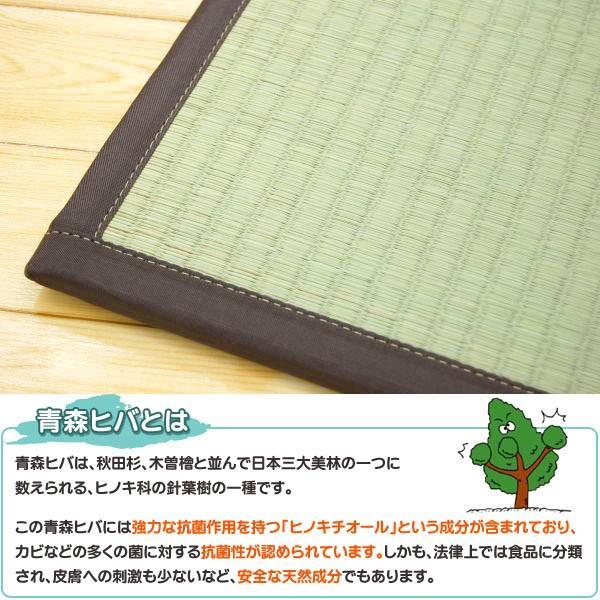 い草ユニット畳 半畳 約82×82×厚み1.7cm 純国産 抗菌 防臭 防虫 防カビ 置き畳 あぐら|futon|04