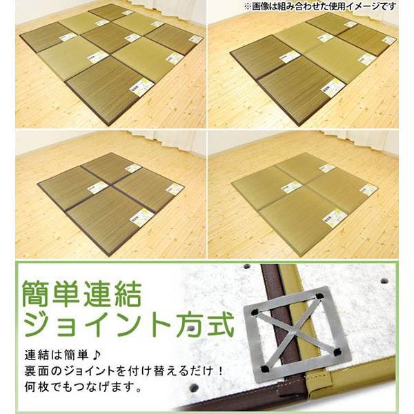 低反発 い草ユニット畳 半畳 約82×82×厚み2.2cm 防音&クッション性UP 抗菌 防臭 防虫 防カビ 置き畳 タイド|futon|05
