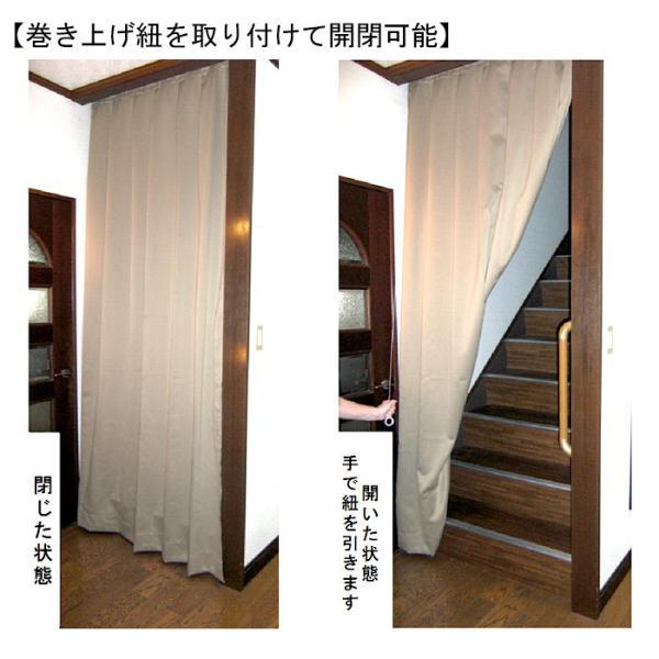階段カーテン 100×240cm のれん 間仕切り 目隠し ロング 無地カラー/リーフ柄 遮光 階段用 カーテン 暖簾|futon|05
