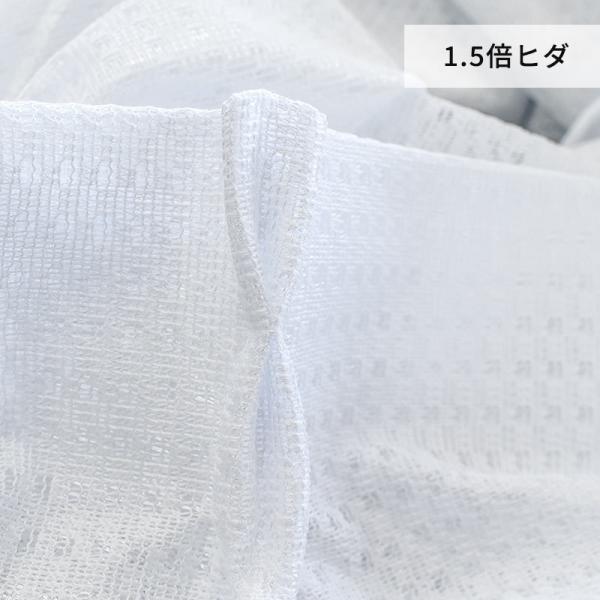 ミラーレースカーテン UVカット 遮熱 幅100cm 幅150cm 幅200cm カーテン futon 07