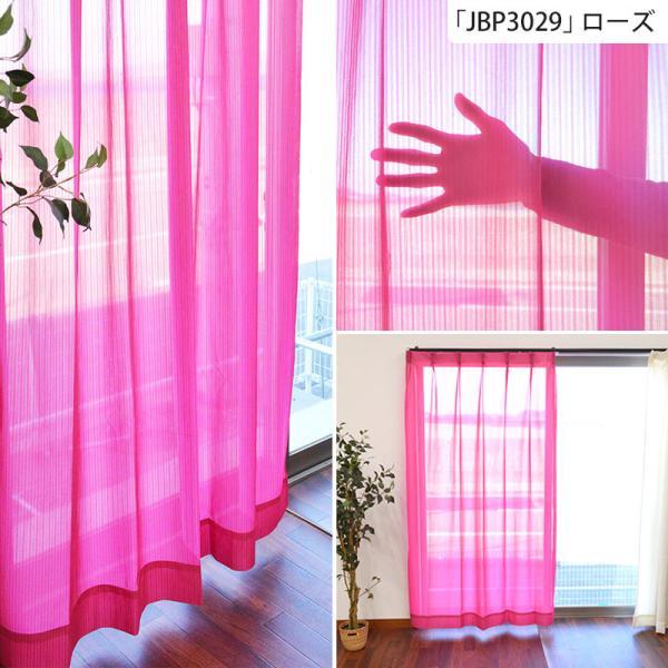 レースカーテン セミオーダーカーテン 日本製 幅80〜100cm×丈78〜248cm 1枚単品|futon|11