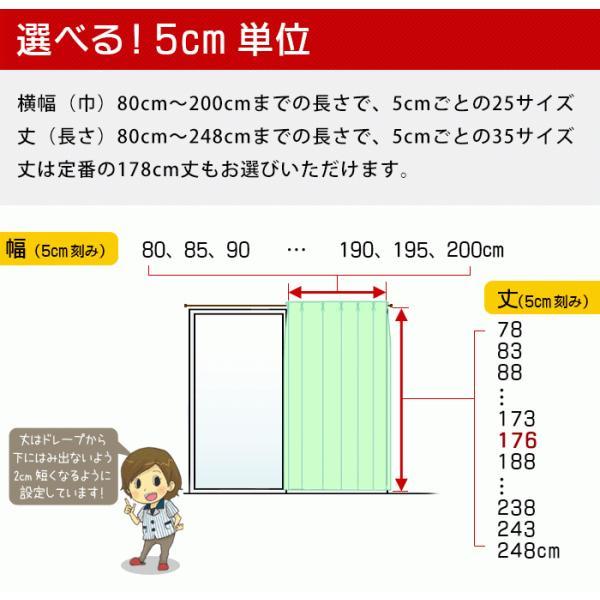レースカーテン セミオーダーカーテン 日本製 幅80〜100cm×丈78〜248cm 1枚単品|futon|14