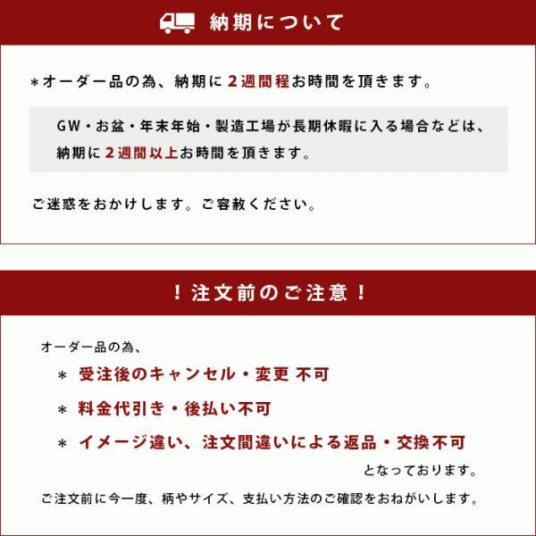 レースカーテン セミオーダーカーテン 日本製 幅80〜100cm×丈78〜248cm 1枚単品|futon|15