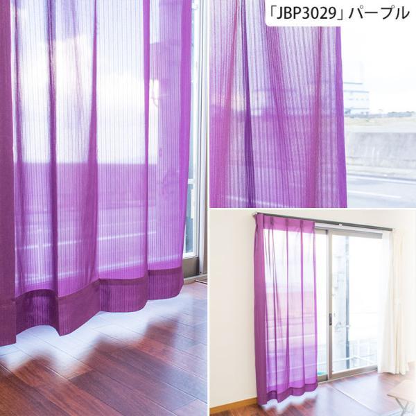 レースカーテン セミオーダーカーテン 日本製 幅80〜100cm×丈78〜248cm 1枚単品|futon|09