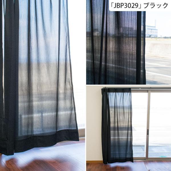 レースカーテン セミオーダーカーテン 日本製 幅80〜100cm×丈78〜248cm 1枚単品|futon|10