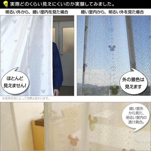 ディズニー ミラーレースカーテン Disney ミッキー/マルチ 幅100×丈198cm 2枚組 日本製|futon|04