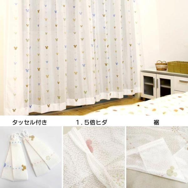 ディズニー ミラーレースカーテン Disney ミッキー/マルチ 幅100×丈198cm 2枚組 日本製|futon|06