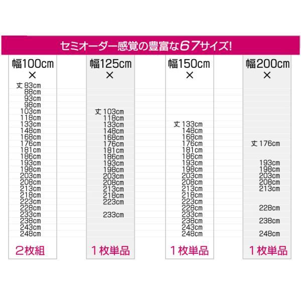 ミラーレースカーテン エコリエ UVカット 遮熱 断熱 防炎 日本製 幅100〜200cm 丈83〜248cm|futon|11