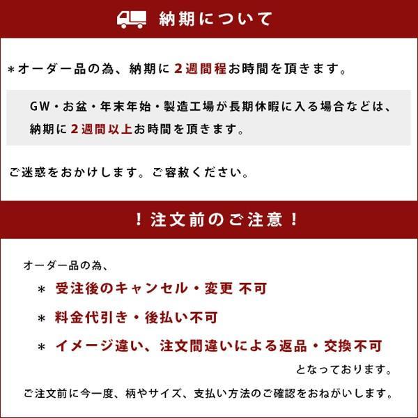 ミラーレースカーテン エコリエ UVカット 遮熱 断熱 防炎 日本製 幅100〜200cm 丈83〜248cm|futon|12