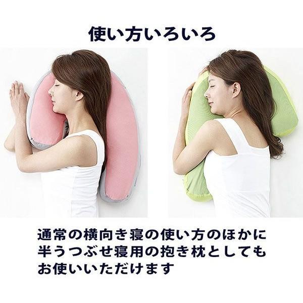 横向き枕 フランスベッド 横向き寝枕 スリープバンテージ ピロー 抱き枕 横寝枕 快眠枕|futon|05