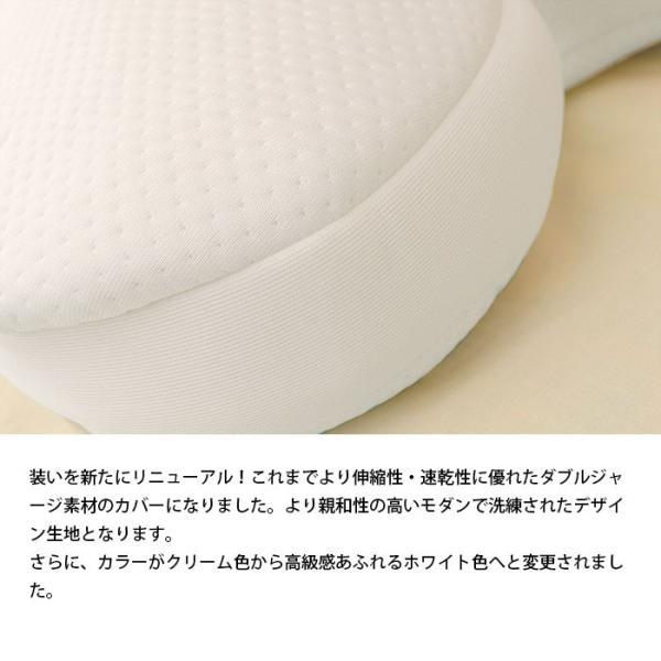 テンピュール TEMPUR 枕 まくら オンブラシオピロー エルゴノミック 正規品 保証書付き futon 03