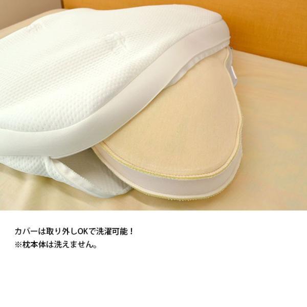 テンピュール TEMPUR 枕 まくら オンブラシオピロー エルゴノミック 正規品 保証書付き futon 05
