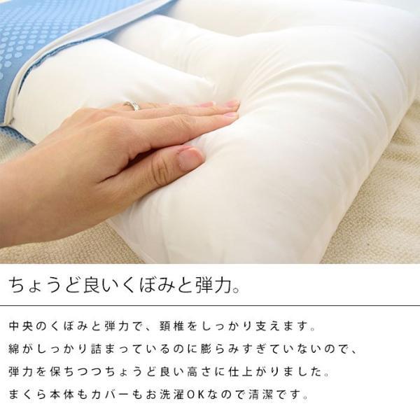 洗える枕 ひんやり枕 35×50cm 日本製 蓄冷蓄熱マイクロカプセル メッシュ側地カバー くぼみ型まくら|futon|04