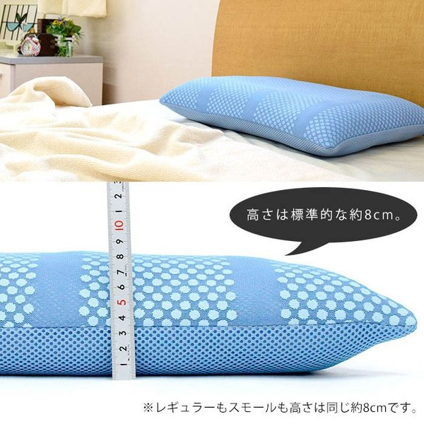 洗える枕 ひんやり枕 35×50cm 日本製 蓄冷蓄熱マイクロカプセル メッシュ側地カバー くぼみ型まくら|futon|05