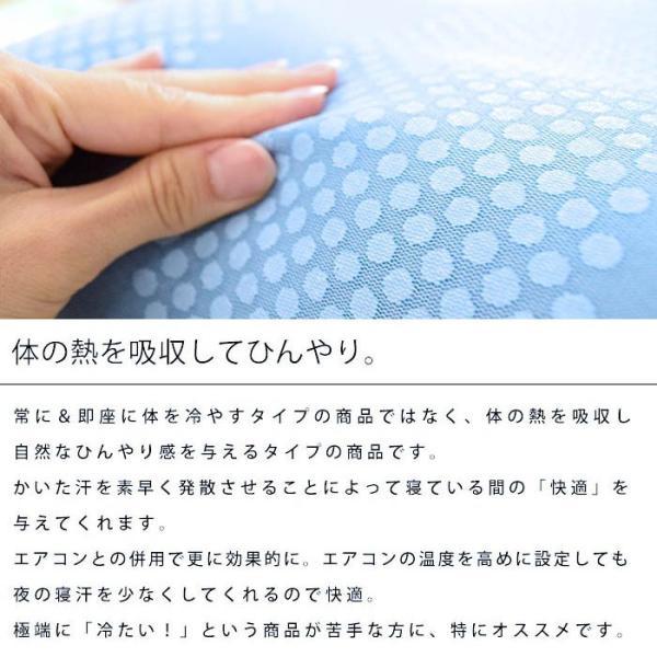 洗える枕 ひんやり枕 35×50cm 日本製 蓄冷蓄熱マイクロカプセル メッシュ側地カバー くぼみ型まくら|futon|06