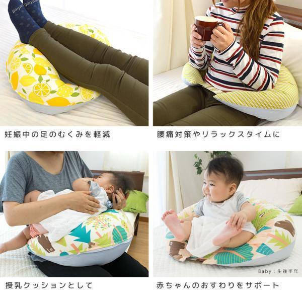 抱き枕 抱きまくら マタニティ ベビママ 妊婦 全長120cm 日本製 洗える 抱きまくら 授乳クッション|futon|06