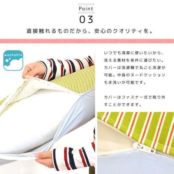 抱き枕 抱きまくら マタニティ ベビママ 妊婦 全長120cm 日本製 洗える 抱きまくら 授乳クッション|futon|07