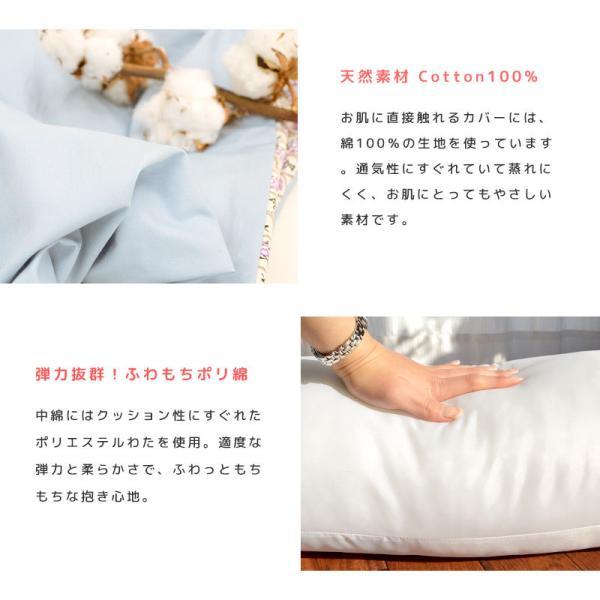 抱き枕 抱きまくら マタニティ ベビママ 妊婦 全長120cm 日本製 洗える 抱きまくら 授乳クッション|futon|09