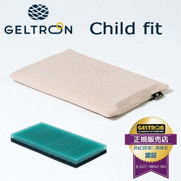枕 まくら マクラ ジェルトロン枕 キッズ 日本製 子供用 赤ちゃん(生後半年頃)〜5歳頃|futon