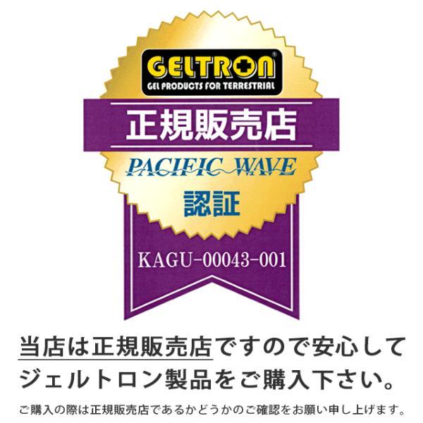 枕 まくら マクラ ジェルトロン枕 キッズ 日本製 子供用 赤ちゃん(生後半年頃)〜5歳頃|futon|15