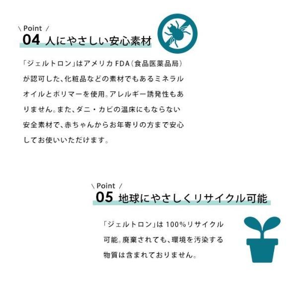 枕 まくら マクラ ジェルトロン枕 キッズ 日本製 子供用 赤ちゃん(生後半年頃)〜5歳頃|futon|08