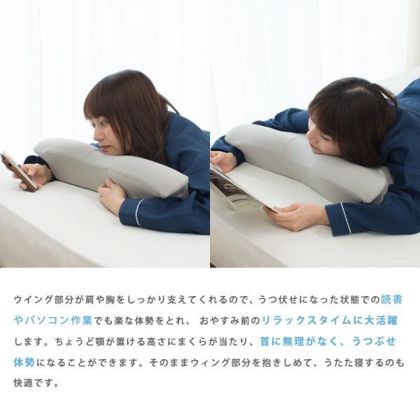 枕 まくら マクラ 低反発枕 ウイング・ピロー 枕 横向き枕 横寝で息らく ウィングピロー 快眠枕 こだわり安眠館オリジナル futon 14