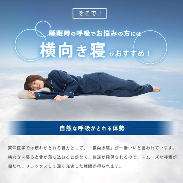 枕 まくら マクラ 低反発枕 ウイング・ピロー 枕 横向き枕 横寝で息らく ウィングピロー 快眠枕 こだわり安眠館オリジナル futon 06