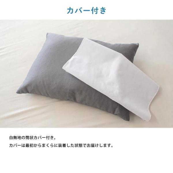 枕 まくら マクラ そばがら枕 色柄おまかせ 28×38cm 日本製 まくら そば殻 快眠枕|futon|04